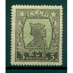 URSS 1923-35 - Y & T n. 264 - Serie ordinaria (Michel n. 260 I C I)