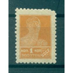 URSS 1923-35 - Y & T n. 246 (B) - Serie ordinaria (Michel n. 242 I B)