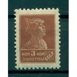URSS 1923-35 - Y & T n. 248 (B) - Serie ordinaria (Michel n. 244 I B)