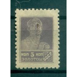 USSR 1923-35 - Y & T n. 250 (B) - Definitive (Michel n. 246 I B)