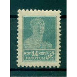 URSS 1923-35 - Y & T n. 256 (B) - Serie ordinaria (Michel n. 252 I B)