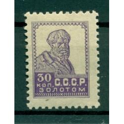 URSS 1923-35 - Y & T n. 259 (B) - Serie ordinaria (Michel n. 255 I B)