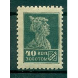 URSS 1923-35 - Y & T n. 260 (B) - Serie ordinaria (Michel n. 256 I B)