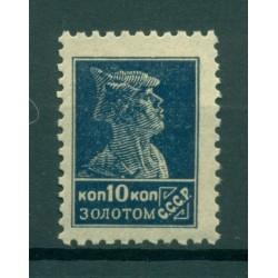 URSS 1923-35 - Y & T n. 255 (B) - Serie ordinaria (Michel n. 251 I B)