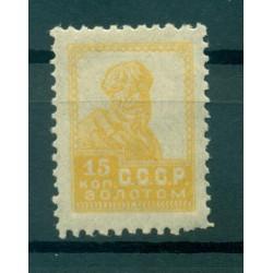 URSS 1923-35 - Y & T n. 257 (B) - Serie ordinaria (Michel n. 253 I B)