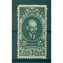 USSR 1928-29 - Y & T n. 416 - Lenin (MIchel n. 358 A)