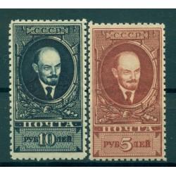URSS 1925/27 - Y & T n. 336/37 - Lenin (Michel n. 296/97 C Y)
