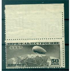 URSS 1931 - Y & T n. 25 posta aerea - Costruzione di dirigibili (Michel n. 400 B X a)