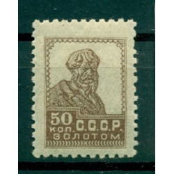 URSS 1923-35 - Y & T n. 261 (B) - Serie ordinaria (Michel n. 257 I B)