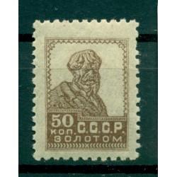 USSR 1923-35 - Y & T n. 261 (B) - Definitive (Michel n. 257 I B)