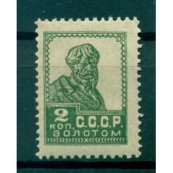 URSS 1923-35 - Y & T n. 247 - Serie ordinaria (Michel n. 243 I A)
