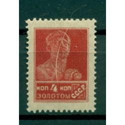 URSS 1923-35 - Y & T n. 249 - Serie ordinaria (Michel n. 245 I A)