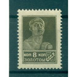 URSS 1923-35 - Y & T n. 253 - Serie ordinaria (Michel n. 249 I A)