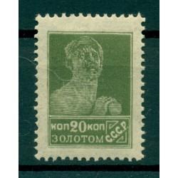 URSS 1923-35 - Y & T n. 258 - Serie ordinaria (Michel n. 254 I A)
