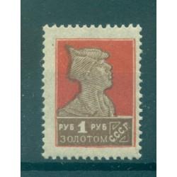 URSS 1923-35 - Y & T n. 262 - Serie ordinaria (Michel n. 258 I A)