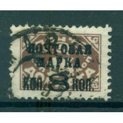 USSR 1927 - Y & T n. 380 (II) - Overprinted 1925 Postage due stamps (Michel n. 323 II A Y II)