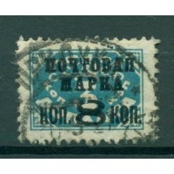 USSR 1927 - Y & T n. 376 (I) - Overprinted 1925 Postage due stamps (Michel n. 319 II A Y I)