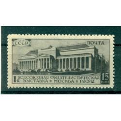 USSR 1932 - Y & T n. 469 - Moscow Philatelic Exhibition (Michel n. 422 A X)