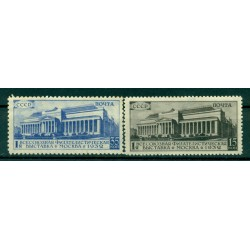 URSS 1932 - Y & T n. 469/70 a. - Esposizione filatelica di Mosca (Michel n. 422 A X/423 C X)
