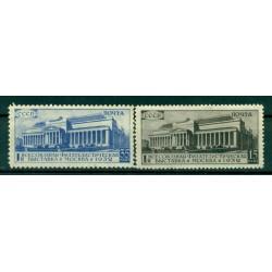 USSR 1932 - Y & T n. 469/70 a. - Moscow Philatelic Exhibition (Michel n. 422 A X/423 C X)