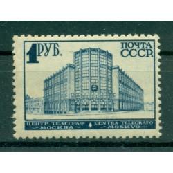 URSS 1930-32 - Y & T n. 455A - Série courante (Michel n. 392 D Y q)