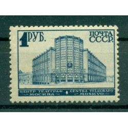 URSS 1930-32 - Y & T n. 455A - Serie ordinaria (Michel n. 392 D Y q)