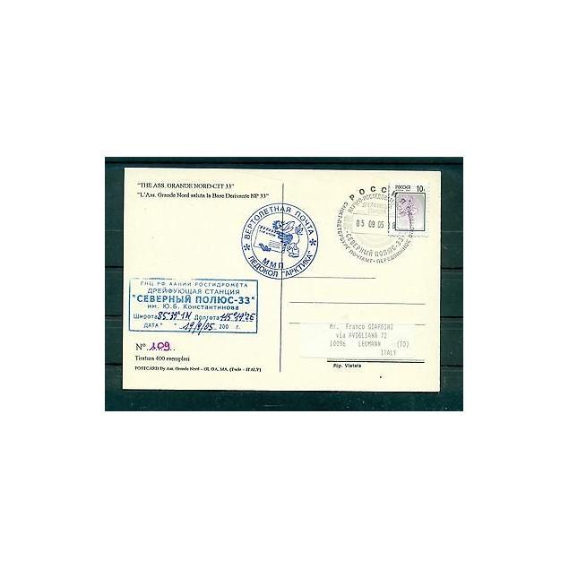 Russie - Russia - Carte postale 2005 - Base Arctique S.P. 33