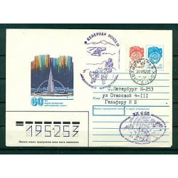 URSS 1992 - Entier postal  district autonome de Iamalo-Nénètsie