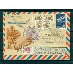 Russie 1993 - Enveloppe Apapelgino - C - 130 - 20060