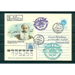 Russie 1993 - Entier postal Otto Schmidt