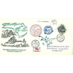 Russia 1994 - Cover Suedo - Russian expedition Tundra Ecology '94
