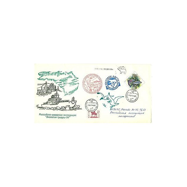 Russie - Russia - Enveloppe 1994 - Suédo-russe Tundra Ecologie-Expedition - 94