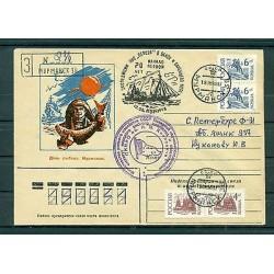 Russie 1995 - Enveloppe Fête de la pêche
