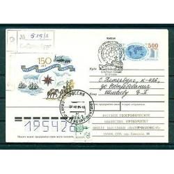 Russie 1995 - Entier postal Société Géographique russe