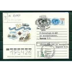 Russie - Russia - Enveloppe 1995 - Société géographique russe