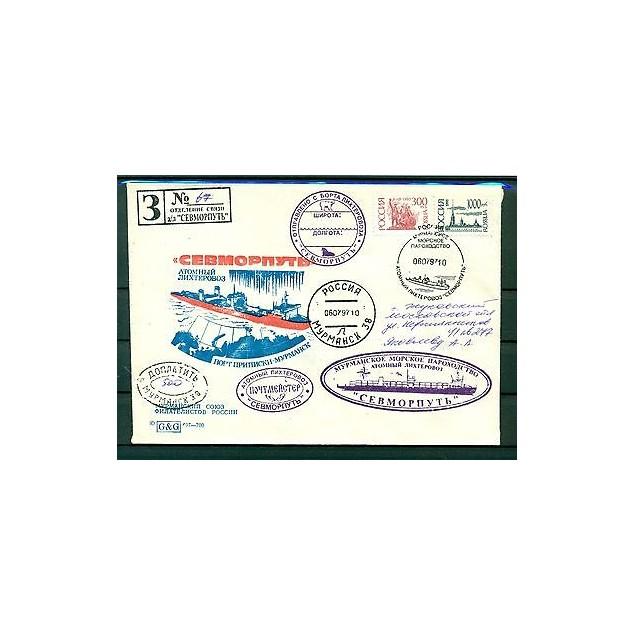Russie - Russia - Enveloppe 1997 - Porte-conteneurs Sevmorput