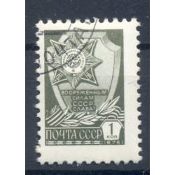USSR 1978 - Y & T n. 4505 -  Definitive (Michel n. 4629 v)