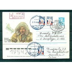 Russie 2001 - Enveloppe Georgi Ouchakov