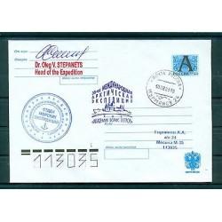 Russie - Russia - Enveloppe 2001 - Navire de recherche Boris  Petrov