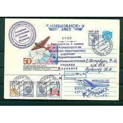 Russia 2002 - Cover airplane URSS N 169