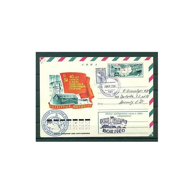 Russie - Russia - Enveloppe 2002 - Base Arctique S.P. 1 - Khatanga