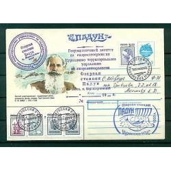 Russia 2002 - Cover Otto Schmidt