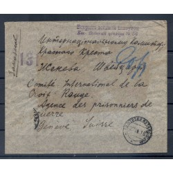 Russia 1915 - Correspondence prisoners of war - Samtredia Camp