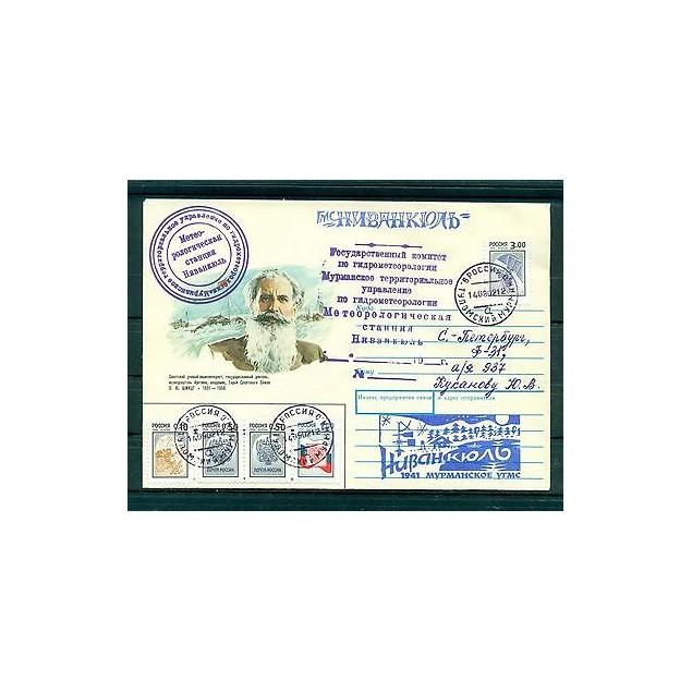 Russie - Russia - Enveloppe 2002 - Tulomskaya - Nivankyul