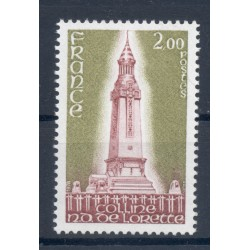 France 1978 - Y & T n. 2010 - Notre Dame de Lorette (Michel n. 2097)