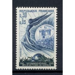 France 1966 - Y & T n. 1484 - Victory of Verdun  (Michel n. 1546)