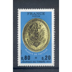 France 1975 - Y & T n. 1838 - Stamp Day (Michel n. 1911)