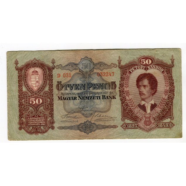 HONGRIE - National Bank 1932 - 50 Pengo