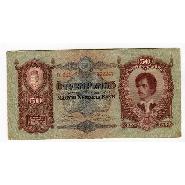 UNGHERIA - National Bank 1932 - 50 Pengo