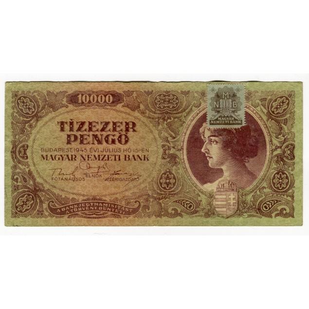 HONGRIE - National Bank Inflationary Era 1945 - 10.000 Pengo